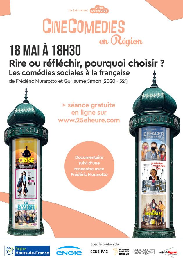 RIRE OU RÉFLÉCHIR, POURQUOI CHOISIR ? Les comédies sociales à la française