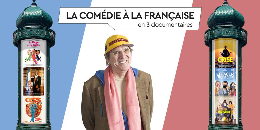 la Comédie à la française à travers 3 documentaires